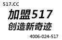 517不动产加盟