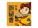 饭留香炒饭美高梅国际