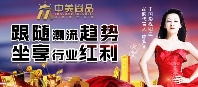 中美尚品艺术壁材雷竞技最新版