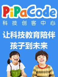 PiPaCode科技创客