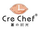 CreChef薯時光加盟