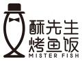 酥先生烤鱼饭雷竞技最新版