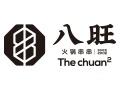 八旺串串火锅加盟