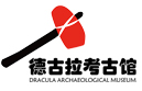 德古拉考古馆加盟