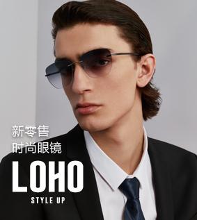 LOHO眼镜加盟