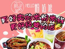 Hello粉姑娘雷竞技最新版