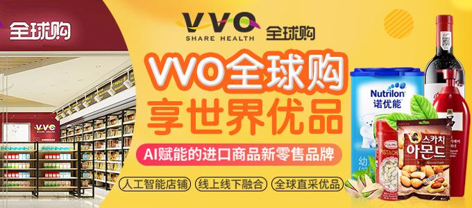 VVO全球购雷竞技最新版