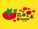 蕃茄田藝術(中國)加盟