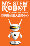 迈思腾机器人编程雷竞技最新版
