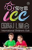 宝可思国际儿童会加盟