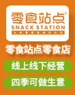 零食站点零食小吃店雷竞技最新版
