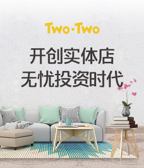 TWO-TWO加盟