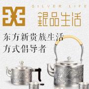 银品生活加盟