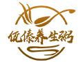 佤傣养生粥加盟