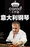 卡罗德钢琴雷竞技最新版