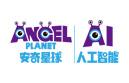 安奇星球幼兒園加盟