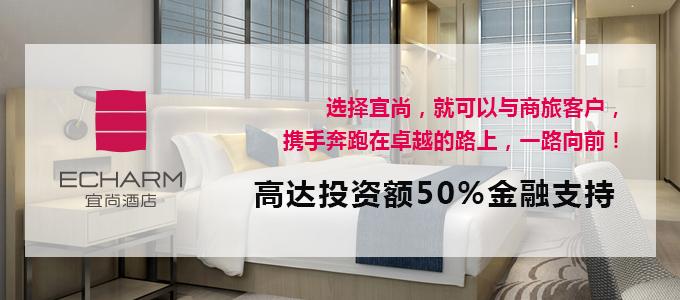 宜尚酒店雷竞技最新版