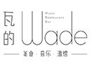 瓦的音乐酒馆雷竞技最新版