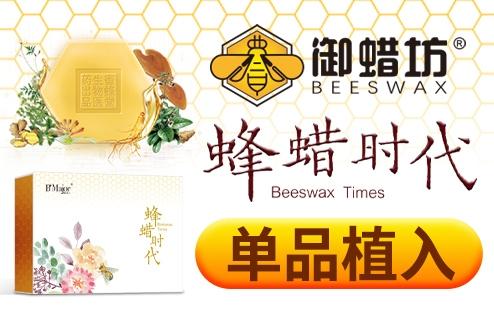 蜜蜂堂雷竞技最新版