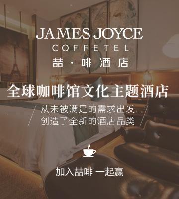喆啡商务酒店雷竞技最新版