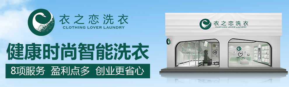衣之恋雷竞技最新版