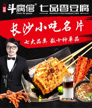 七品香豆腐加盟
