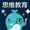 鲸智学程思维教育加盟