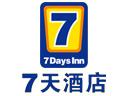 7天酒(jiu)店