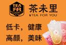 茶末里130-90