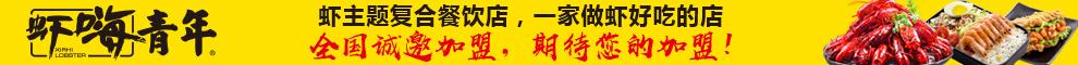虾嗨青年雷竞技最新版