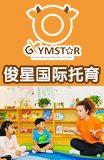 上海俊星国际教育雷竞技最新版
