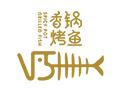 V5烤鱼雷竞技最新版