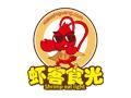 虾客食光雷竞技最新版