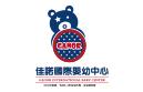 佳诺国际婴幼中心加盟