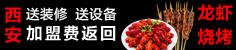 阿Q虾尾雷竞技最新版