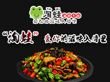 淘蛙油焖牛蛙雷竞技最新版