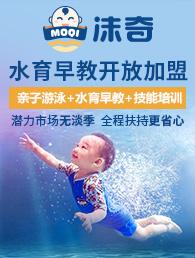 沫奇婴儿游泳馆雷竞技最新版