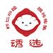 誘選蝦仁水餃·餛飩先生加盟