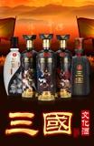 三国酒雷竞技最新版