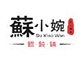 蘇小婉馄饨铺雷竞技最新版