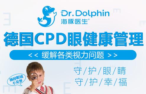 海豚医生雷竞技最新版
