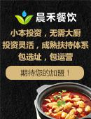 晨禾雷竞技官网手机版下载专区