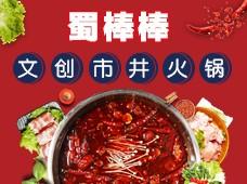 蜀棒棒雷竞技二维码下载雷竞技最新版