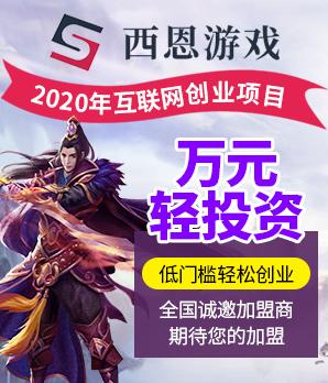 西恩游戏/手游雷竞技最新版