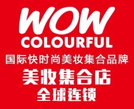 WowColourful加盟