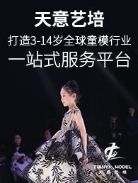 天意艺培雷竞技最新版