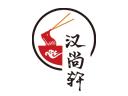 汉尚轩米线雷竞技最新版