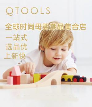 Qtools雷竞技最新版