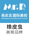 橡皮虫国际美校加盟