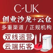 CUK智能护肤雷竞技最新版
